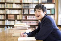 Tuyển sinh du học Nhật Bản 2016