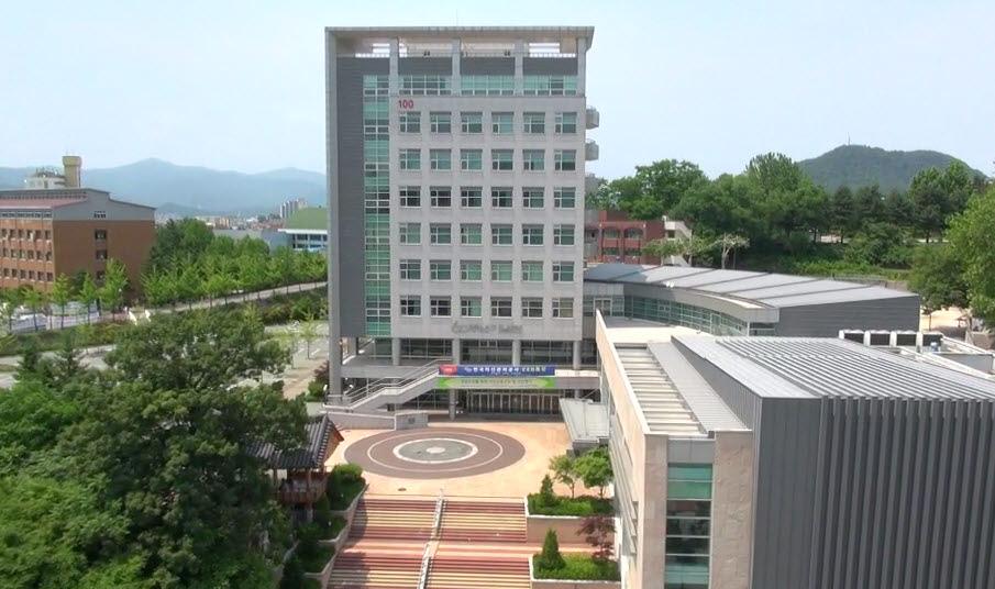 Khuôn viên trường đại học Kangwon Hàn Quốc