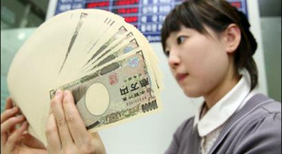 Chi phí du học Nhật Bản cần bao nhiêu tiền?