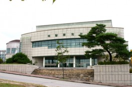 Trường đại học Daegu Haany Hàn Quốc