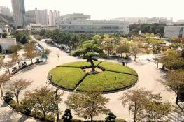 Trường đại học quốc gia Pukyong Hàn Quốc