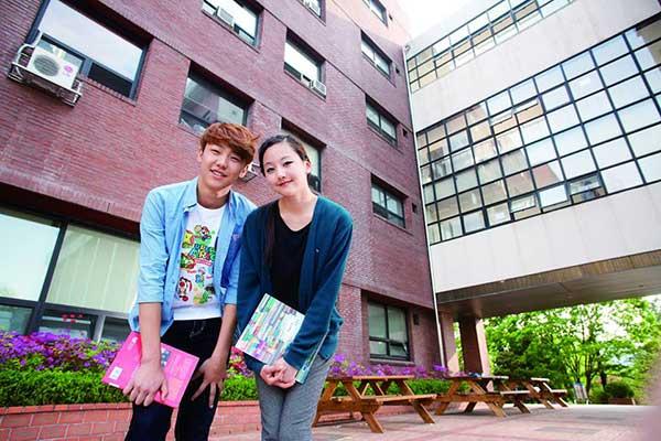Trường đại học Ulsan Hàn Quốc