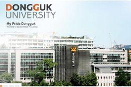 Trường đại học Uiduk Hàn Quốc