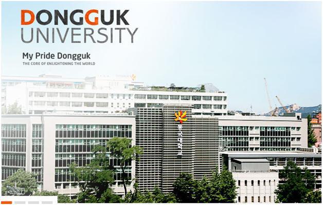 Trường đại học Uiduk Hàn Quốc | Uiduk University