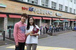 Trường đại học quốc gia Kunsan Hàn Quốc