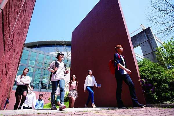 trường đại học Hàn Quốc Chonbuk