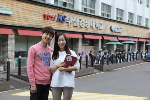 Săn học bổng du học Hàn Quốc dễ dàng hơn