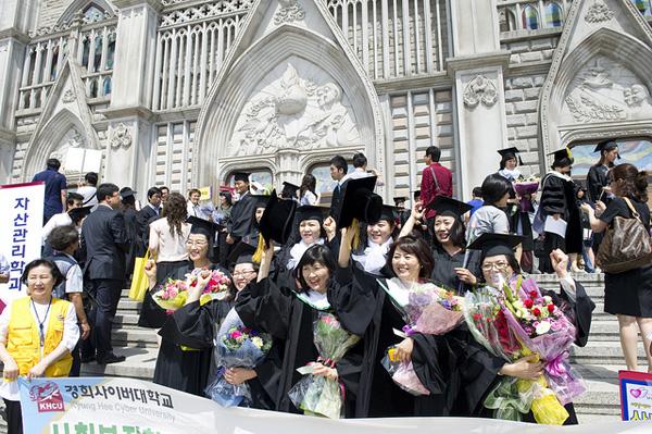 Các trường đại học ở seoul Hàn Quốc