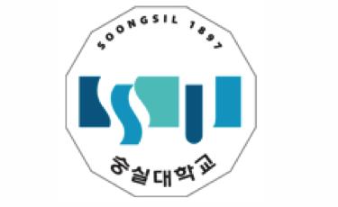 truong-dai-hoc-soongsil-han-quoc-logo