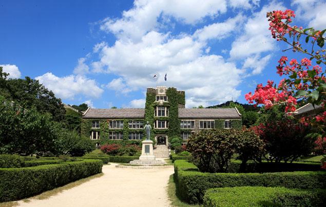 Khuôn viên trường đại học Yonsei Hàn Quốc