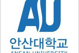 Trường Đại học Ansan Hàn Quốc