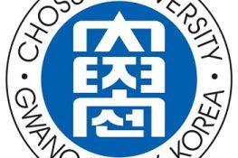Trường đại học Chosun Hàn Quốc