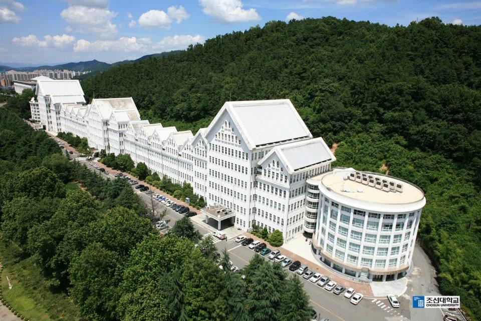 Dãy nhà của trường đại học Chosun Hàn Quốc