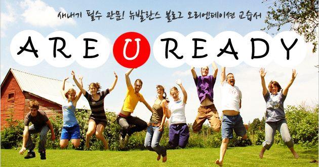 Cơ hội làm việc tại Hàn Quốc cho học sinh Việt