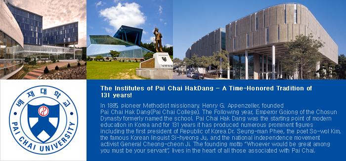 Một số thông tin của trường đại học Paichai (Paichai University)