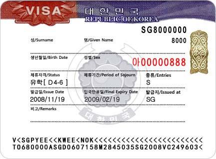 Visa d4 Hàn Quốc là gì?