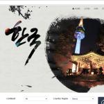 Truy cập vào website để xin visa Hàn Quốc Online