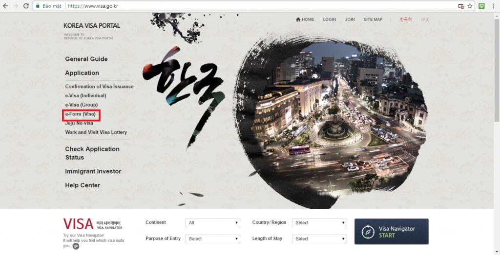 chọn mục e-Form (visa) để vào xin visa Hàn Quốc Online