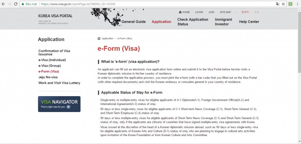 Giao diện xin visa Hàn Quốc Online
