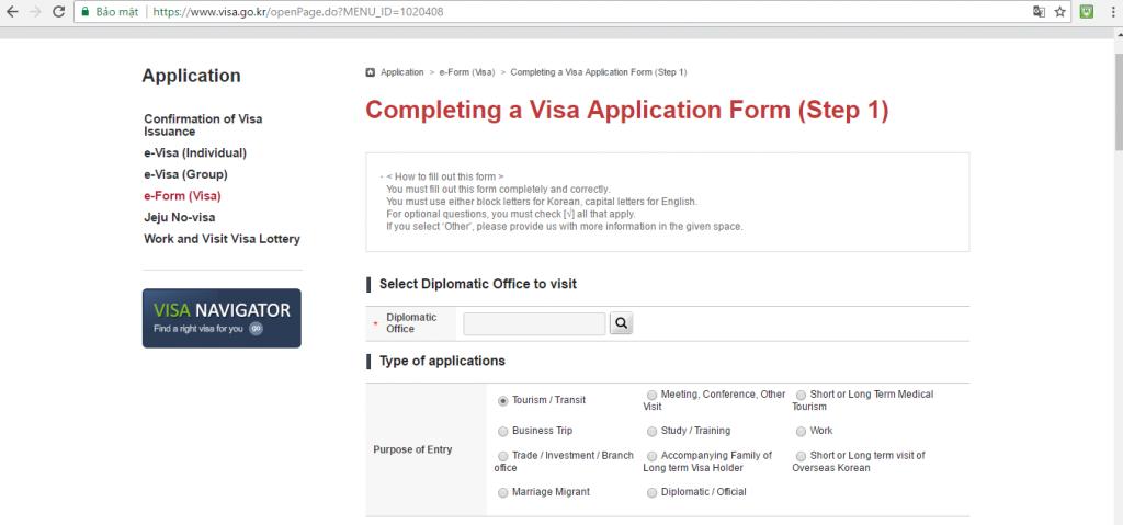 Điền form xin visa Hàn Quốc Online