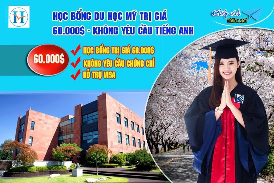 Học bổng du học Mỹ tại HALO