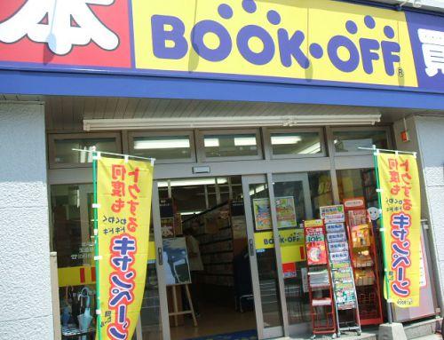 Giới thiệu một số chuỗi cửa hàng đồ cũ uy tín ở Nhật Bản