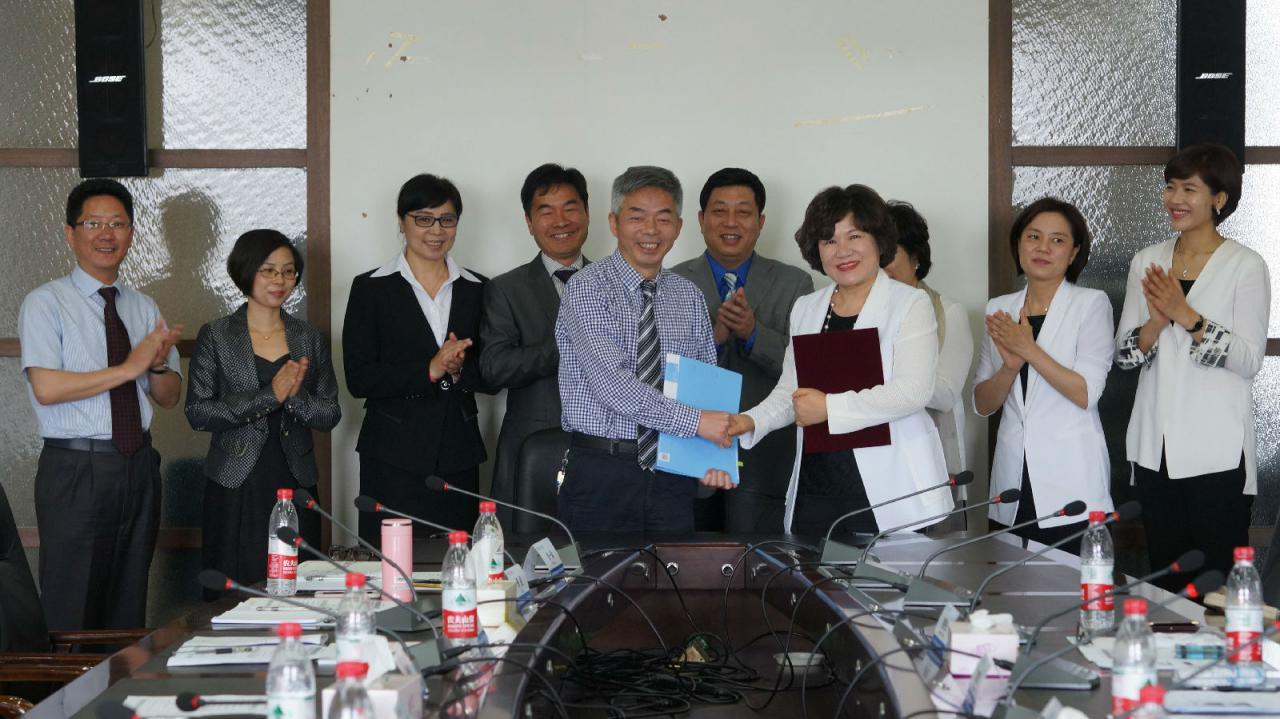 """Kết quả hình ảnh cho kwangju women's university student"""""""