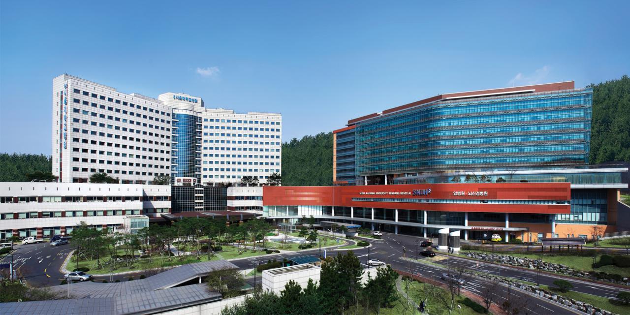 """Kết quả hình ảnh cho daegu technical university"""""""