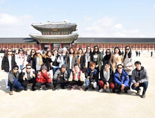 Miễn Phí Trải Nghiệm Trại Hè Đại Học Hàn Quốc