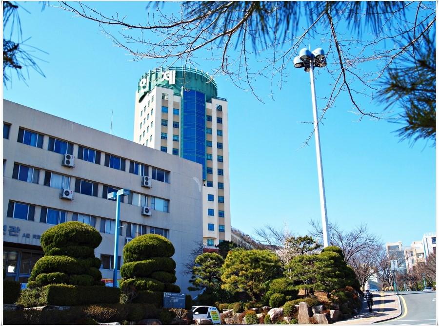 Trường Đại học Inje Hàn Quốc - 인제대학교 - Zila Education