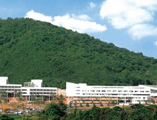 Trường đại học Songwon Hàn Quốc (송원대학교) – Nhận đến Độ tuổi 27 – Cam Kết ra Visa Code