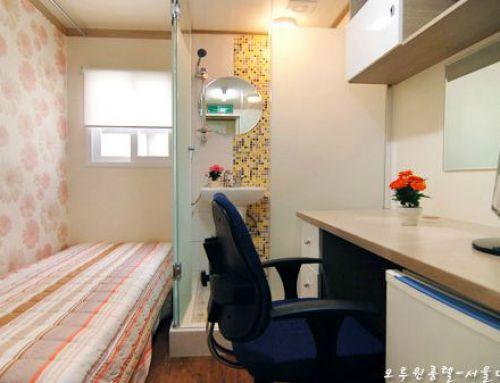 """Goshiwon: """"Đặc sản"""" phòng hộp diêm của sinh viên Hàn Quốc"""