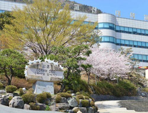 Đại Học KOSIN – Trường Top 1% Dễ Tính Nhất Với Học Sinh Mà Bạn Không Thể Bỏ Qua