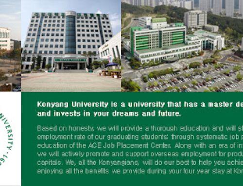 Trường đại học Konyang – Top Trường Có Tỉ Lệ Visa Cao Nhất Hàn Quốc