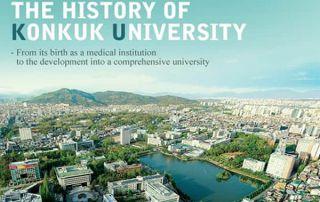 Trường Đại Học Konkuk, Hàn Quốc (Konkuk University) - NEW OCEAN