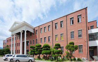 Đại học Thần học và Chủng viện Youngnam – Đại học kinh thánh đầu tiên