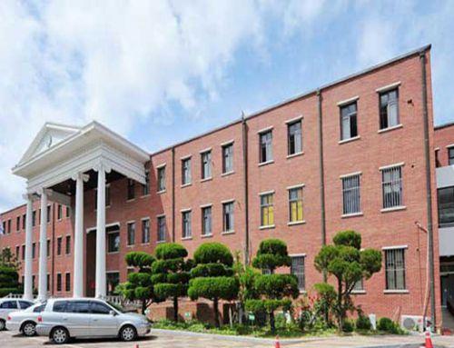 Seoul Theological University – Trường TOP 1% Ra Visa Code -Không cần chứng minh tài chính