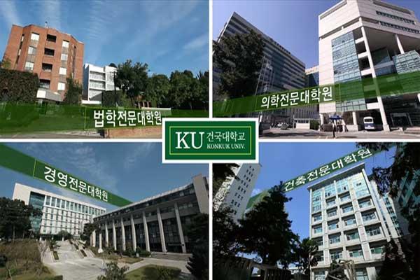 Học bổng lên đến 70% học phí của trường đại học Konkuk