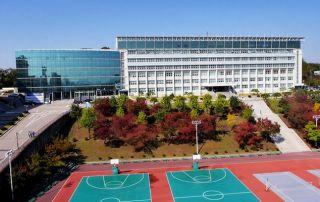 Trường Đại học Kyonggi - Du học Hàn Quốc