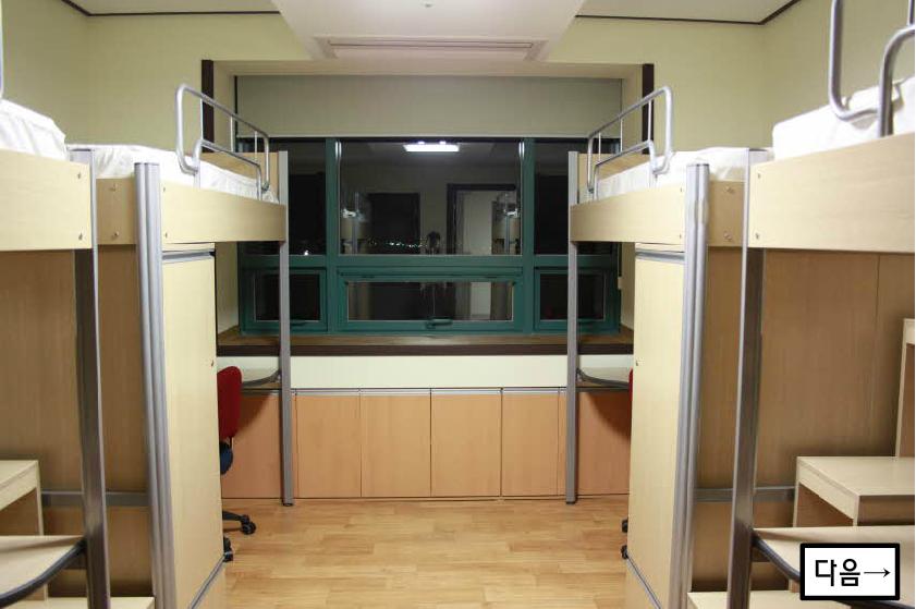 Đại học Chungwoon Hàn Quốc - 청운대학교 - Zila Education
