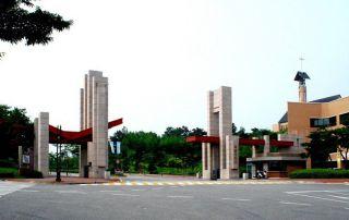 Đại học Mokwon - trường đại học top đầu của Hàn Quốc