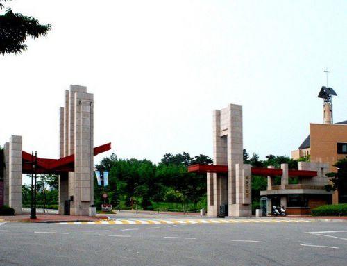 Trường đại học Mokwon – Trường đại học top đầu cam kết ra visa code 100%