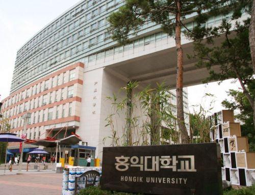 Đại Học Hongik TOP 1% cam kết ra visa 100%