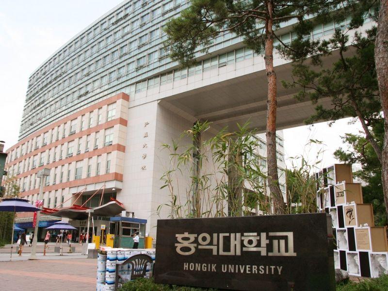 Đại học Hongik - nơi tiếp sức thành công cho những đam mê nghệ ...