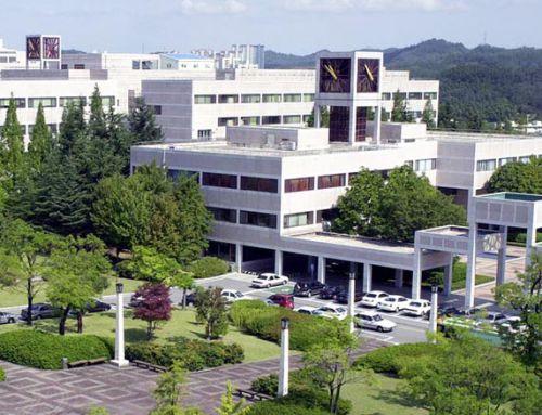 Đại học Khoa học và Công nghệ Pohang – Tuyển sinh top 1% năm 2020